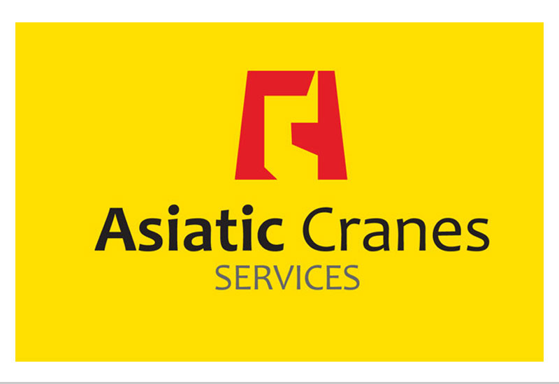 asiatic-crane-logo-design